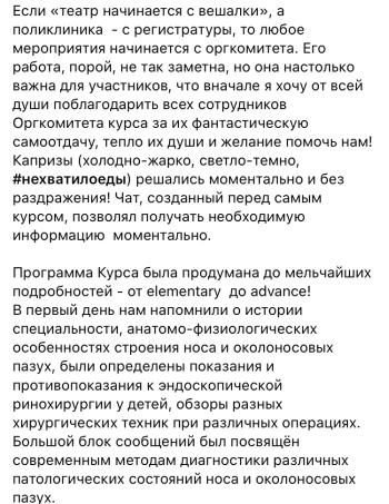 3 Альберт Шахназаров 2