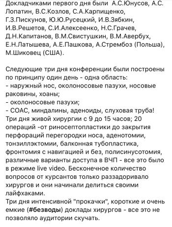 4 Альберт Шахназаров 3
