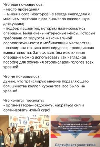 5 Альберт Шахназаров 4