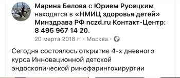 6 Марина Белова