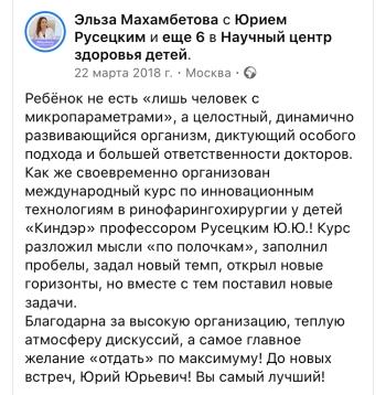 8 Эльза Махамбетова
